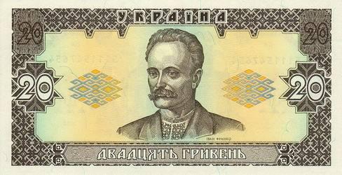 Ценные купюры украины годы правления николая 2 и монеты выпущенные им