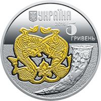 Волк (серебро)