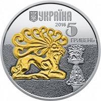 Олень (серебро), монеты Украины