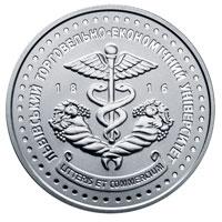 200 лет Львовскому торгово-экономическому университету
