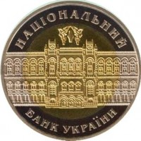 Souvenirs of NBU