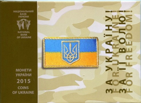 The day of defender of Ukraine