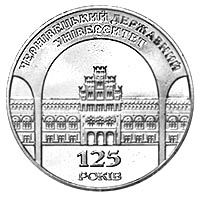 125 Years of the Chernivtsi State University