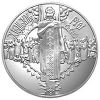 Baptizing of Rus (silver)