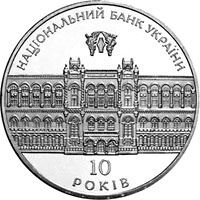 10 Years of the National Bank of Ukraine (silver)