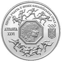 First Participation in the Summer Olympic Games (silver)