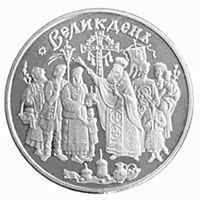 Easter Holiday (silver)