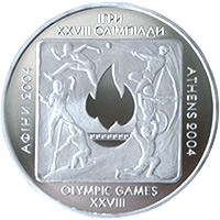 28th Olympic Games (silver)