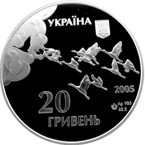 60th anniversary of the Victory in the Second World War (silver)