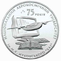 75 Years to the National Zhukovsky Aerospace University in Kharkiv