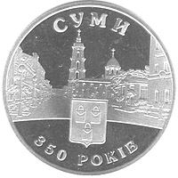 350 Years to the city of Sumy