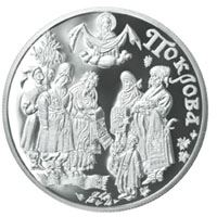 The Protection of the Virgin (silver)