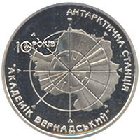 10 Years of the Antarctic Station Academician Vernadskyi