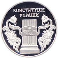 10 Years of the Constitution of Ukraine (silver)