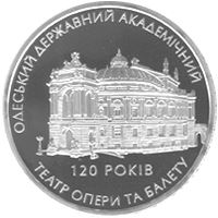 120 Years of the Odesa State Academic Opera and Ballet Theatre
