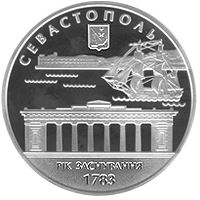 225 Years to the city of Sevastopol