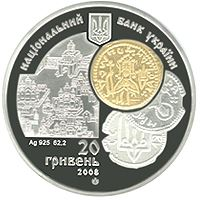 Millennium of Mintage in Kyiv