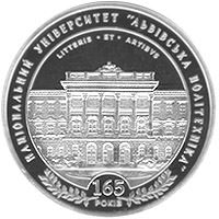 165 Years of the Lviv Polytechnic National University