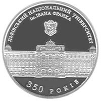 350 Years of the Ivan Franko National University of Lviv