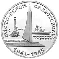 Hero-City of Sevastopol