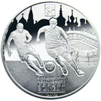 UEFA Euro 2012TM Final Tournament. City of Kharkiv