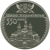 350 Years of the City of Ivano-Frankivsk