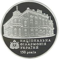 150th Anniversary of the National Philharmonic Society of Ukraine