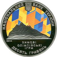 XXII Olympic Winter Games (silver)