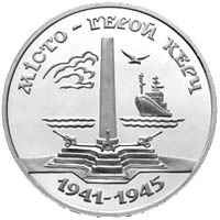 Hero-City of Kerch