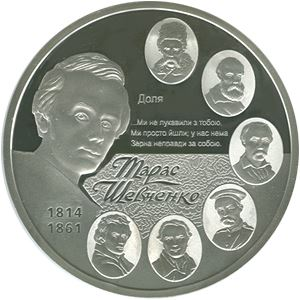 200th Anniversary of T.H.Shevchenko`s Birth (silver)