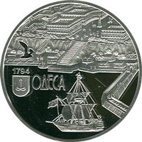 220 Years of the City of Odesa (silver)