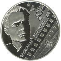 On Motifs of O.P.Dovzhenko`s Works (silver)