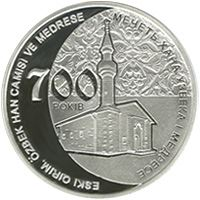 700 Years of Ozbek Han Mosque and Madrasa (silver)