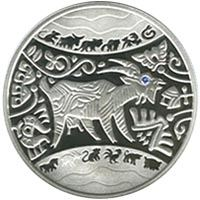 Year of the Goat (silver)