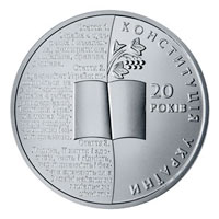 20 years of the Constitution of Ukraine (silver)