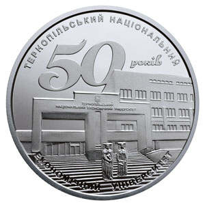 50 years of Ternopil national economic University