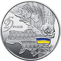 25 Independence of Ukraine