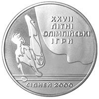 Parallel Bars (silver)