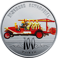 100 years of fire truck Ukraine