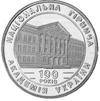 100 Years of the National Mining Academy of Ukraine