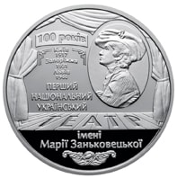 100 Years since the Establishment of Kherson State University