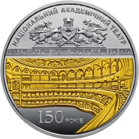 150 Years since the Establishment of the Taras Shevchenko National Opera of Ukraine (silver)