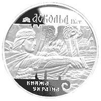 Askold (silver)