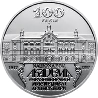 100 Years since the Establishment of the National Academy of