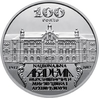 100 Years since the Establishment of the National Academy of (silver)