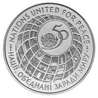 50th Anniversary of the United Nations (silver)