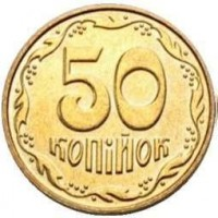 Small coins of Ukraine